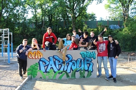 Graffiti-Workshop - Gruppenbild.